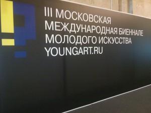 youngart.ru